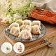 果貿吳媽家 水餃熱銷組合(高麗菜鮮肉+高麗菜鮮蝦)(各2盒)(CAT) product thumbnail 1