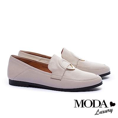 平底鞋 MODA Luxury 獨特中性圓釦裝飾樂福平底鞋-米白