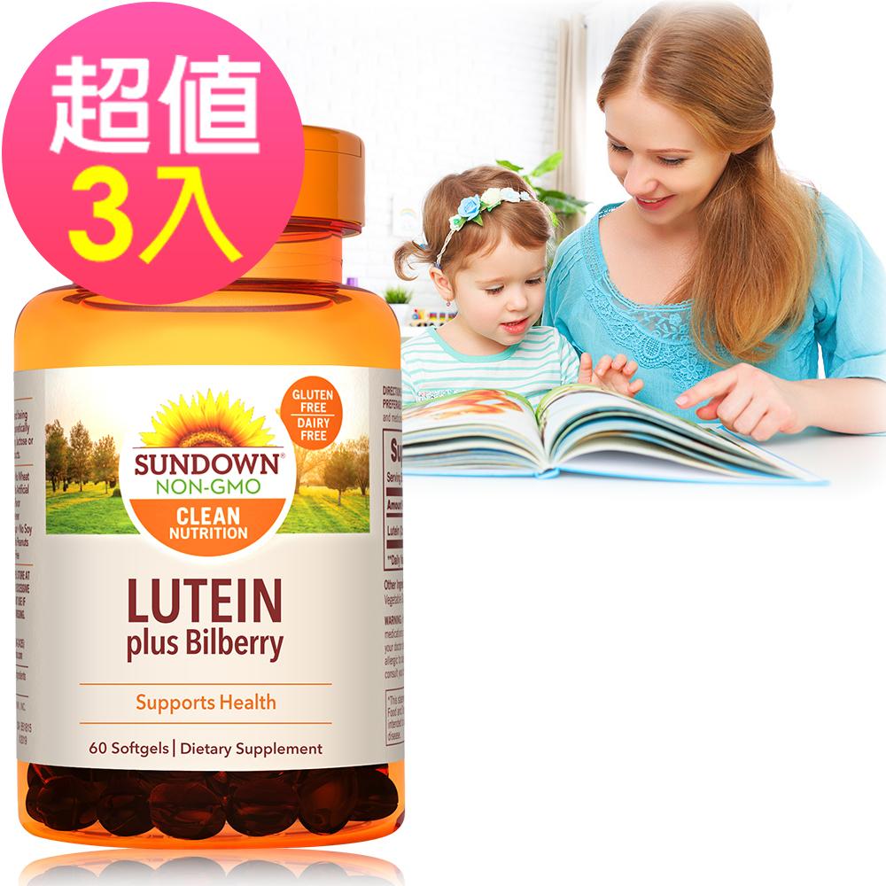 Sundown日落恩賜 游離型超級葉黃素+山桑子軟膠囊x3瓶(60粒/瓶)