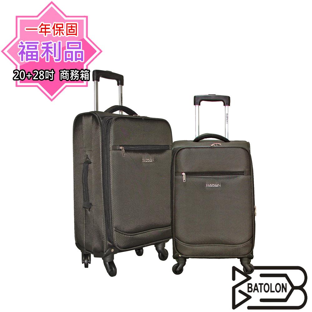 (福利品 20+28吋) 超輕商務箱/行李箱/旅行箱 @ Y!購物