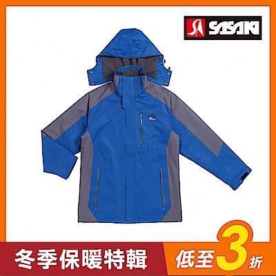 SASAKI 全天候防水透濕功能保暖夾克 (帽子可拆式)-男-義大利藍/深灰