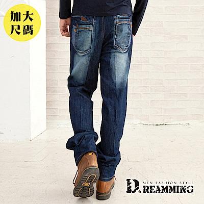 Dreamming 大尺碼釦飾立體刷色伸縮大直筒牛仔褲