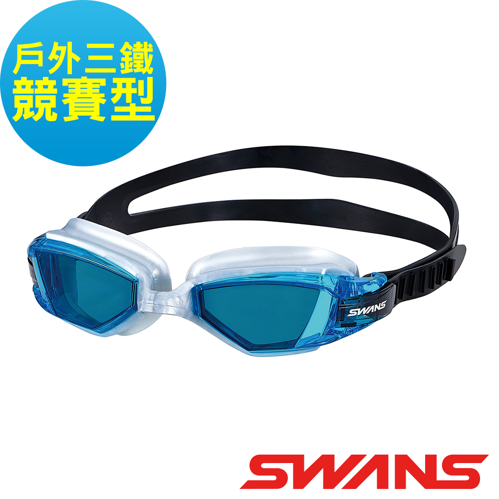【SWANS 日本】OUTDOOR泳鏡(OWS-1PS藍黑/防霧/抗UV/廣角/偏光)