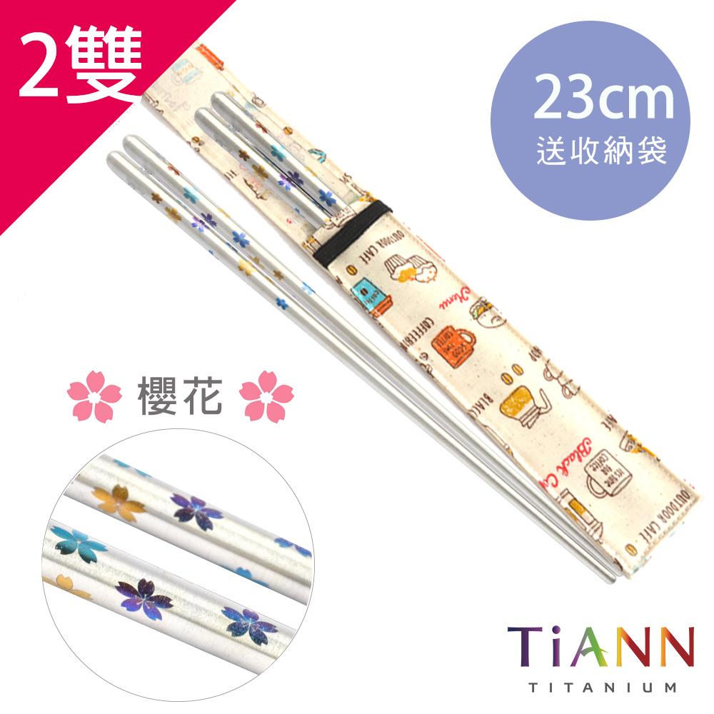 TiANN 鈦安純鈦餐具 筷意人生 鈦筷子2入套組 櫻花