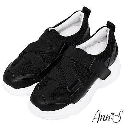 Ann'S魔術第四代Z型魔鬼氈細腿真皮老爹小白鞋-黑(版型偏小)