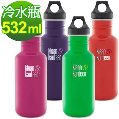 (買1送1) 美國Klean Kanteen 不鏽鋼冷水瓶532ml