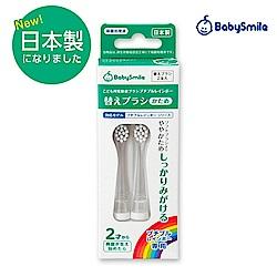 【日本BabySmile】兒童音波震動電動牙刷-替換刷頭 (一般刷毛)