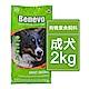 Benevo 倍樂福 英國有機素認證低敏成犬飼料2kg product thumbnail 1