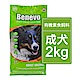 Benevo 倍樂福 - 英國有機素認證低敏成犬飼料2kg product thumbnail 1
