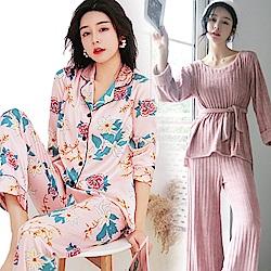 新年到,穿新衣 韓版居家休閒睡衣 熱銷限定 全館79折