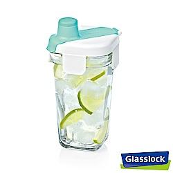 新品上市! Glasslock 強化玻璃方形隨行杯380ml-湖水綠