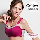 涼感降溫蠶絲蛋白美胸運動內衣 漾動紫 可蘭霓Clany