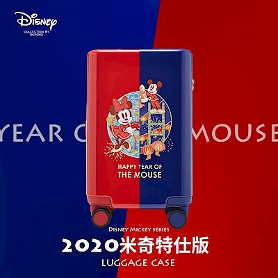 Disney 米奇米妮復古限定版拉鏈登機箱18.5吋(復古紅/皇家藍)