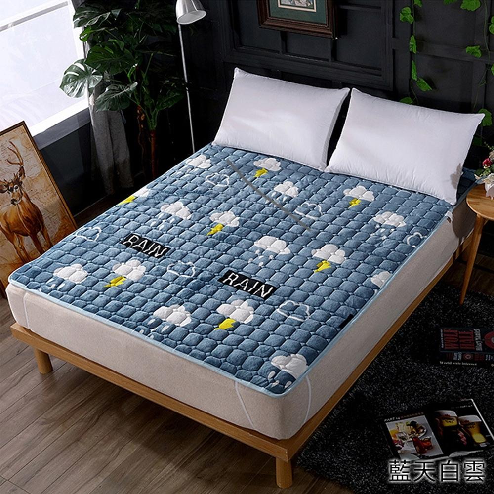 【歐達家居】柔軟厚實保暖法藍絨日式床墊(加大)