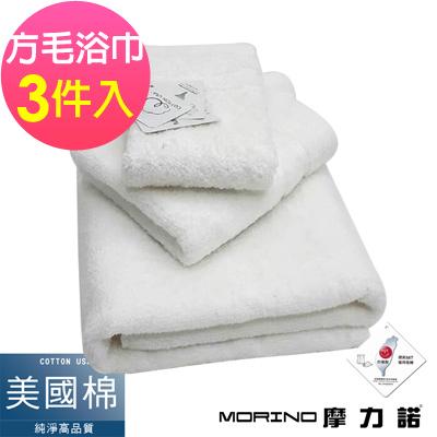 MORINO摩力諾 美國棉鬆撚素色緞條方毛浴巾3件組-雪白