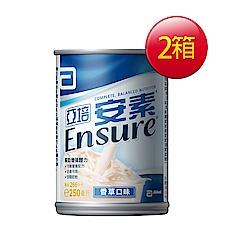 亞培 安素香草口味(250ml)-網購限定30入x2箱