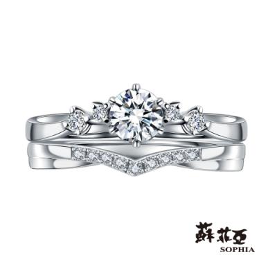 蘇菲亞SOPHIA -相契0.30克拉ESI1鑽石套戒