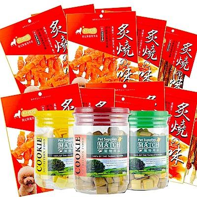 時時樂 KNEIS 凱尼斯 炙燒の味系列 x3包+ MATCH 起士夾心小餅乾 x1罐 寵物零食-可隨意搭配