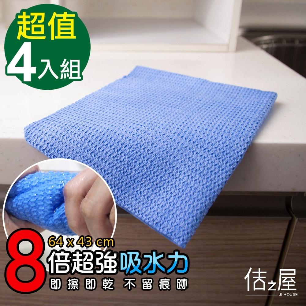 佶之屋 藍博士 3D 魔法布 64x43cm(4入)