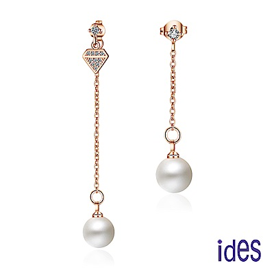 ides愛蒂思 時尚輕珠寶淡水貝珠耳環/甜美(玫瑰金色)8mm