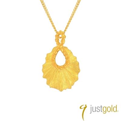 【Just Gold 鎮金店】飄逸裙襬系列 純金吊墜(不含鍊)