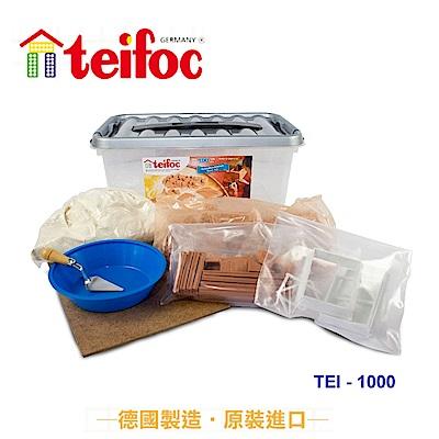 德國teifoc DIY益智磚塊建築玩具 -TEI1000