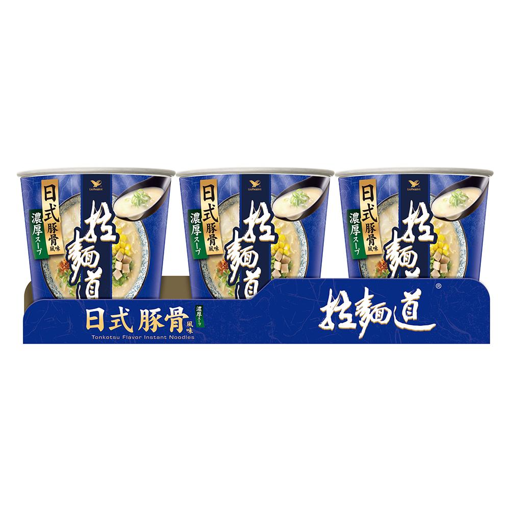 拉麵道 日式豚骨拉麵(3杯/組)