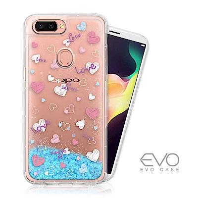 EVO CASE OPPO R15 藍色亮片流沙手機軟殼 - 繽紛愛戀