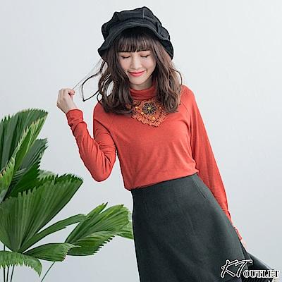 KT 中高領蕾絲領飾上衣-橘