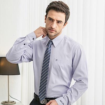 Valentino Rudy范倫鐵諾.路迪 長袖襯衫-紫藍條(暗釘扣)