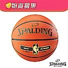 【 YAHOO購物 x 聖島基金會 】SPALDING 金色NBA Rubber籃球 7號