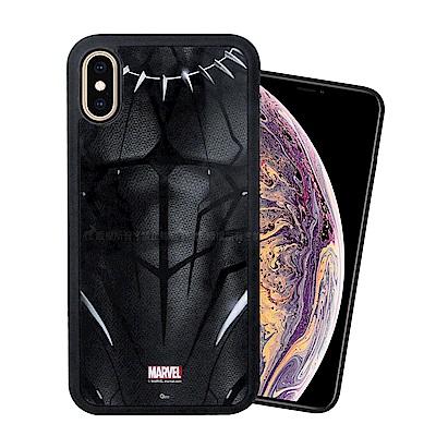 漫威授權 iPhone Xs Max 6.5吋 黑豹電影版 防滑手機殼(帝查拉)