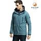 【hilltop山頂鳥】男款WS保暖蓄熱羽絨短大衣F22M01壁毯綠 product thumbnail 1