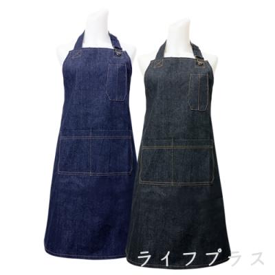 牛仔圍裙-筆袋-4件組