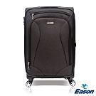 YC Eason 愛爾蘭19吋防潑水商務行李箱 黑色