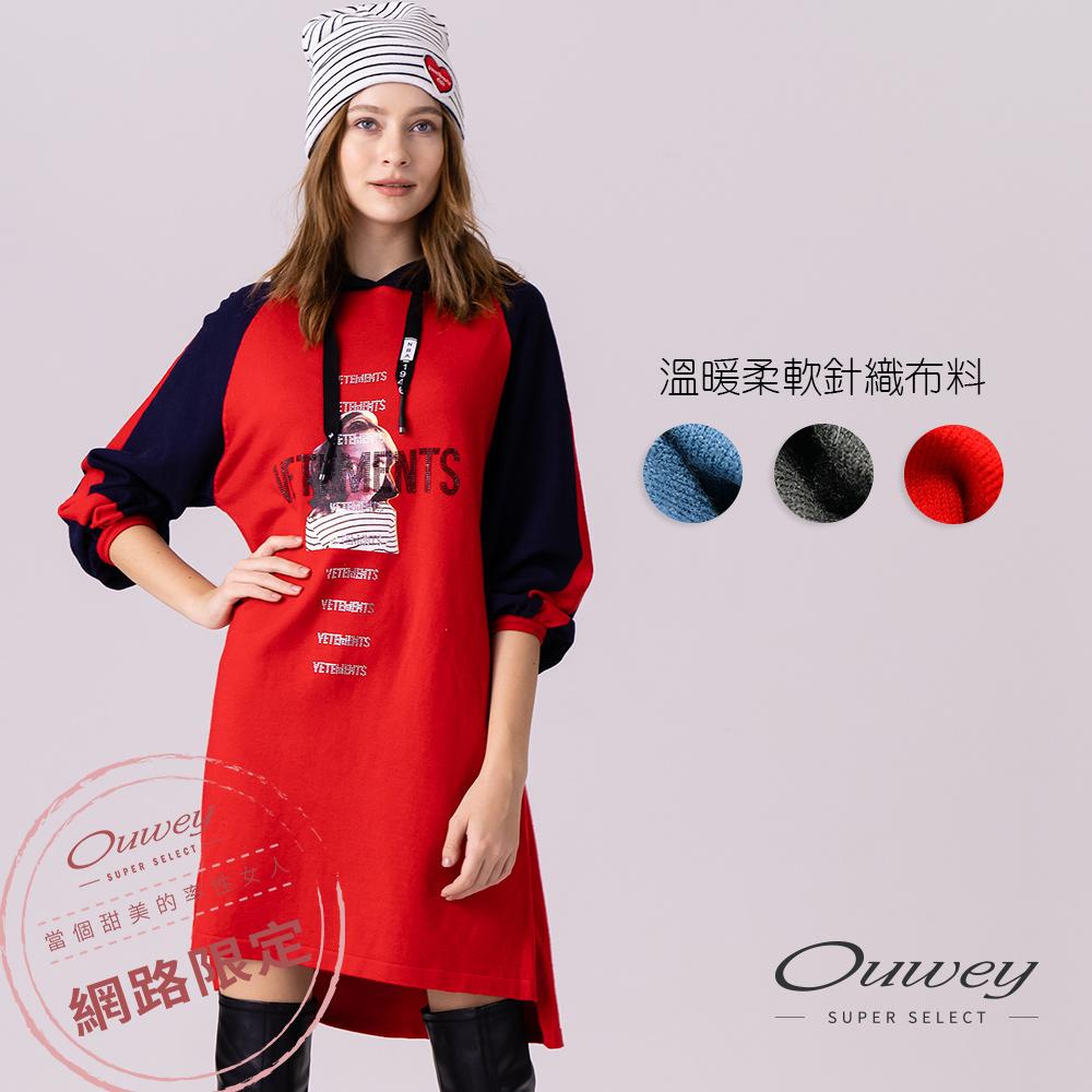 OUWEY歐薇 女孩標語印花針織連帽洋裝(黑/藍/紅)
