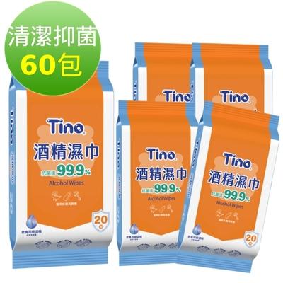 Tino 酒精抑菌 濕紙巾(20抽x60包/箱)