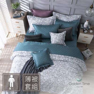 GOLDEN-TIME-藏青秘境-200織紗精梳棉薄被套床包組(單人)
