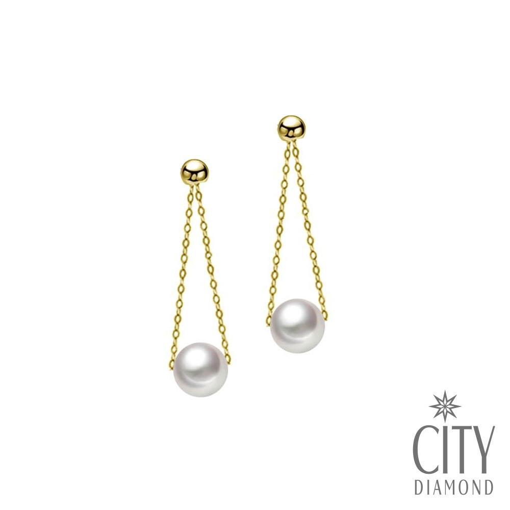 City Diamond引雅【東京Yuki】18K日本AKOYA珍珠6-7mm黃K垂耳