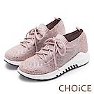 CHOiCE 華麗運動風 水鑽布面綁帶休閒鞋-粉紅