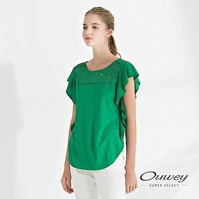 OUWEY歐薇 造型荷葉縷空蕾絲圓領上衣(綠)