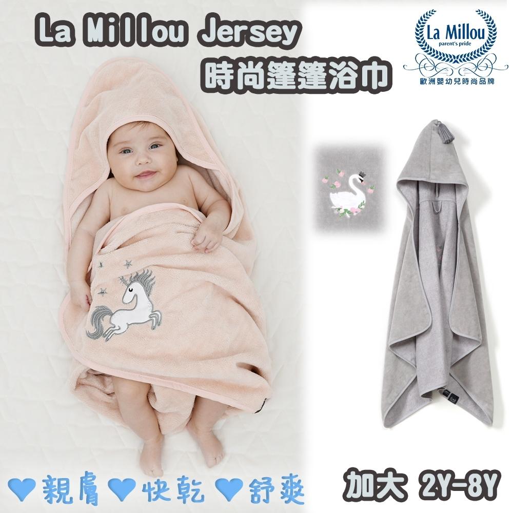 La Millou 篷篷嬰兒連帽浴巾_加大2Y-8Y-芭蕾舞天鵝(銀河星空灰)