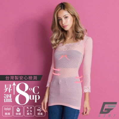GIAT台灣製150D蕾絲美型機能保暖衣(袖接蕾絲-蜜戀粉)