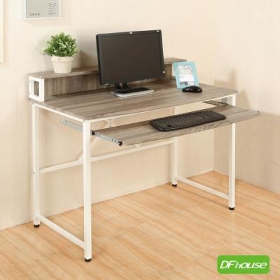 《DFhouse》蓋瑞-熱壓成型書桌   105*60*90.5