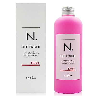 NAPLA 娜普菈 系列炫彩護髮乳 粉紅 300g