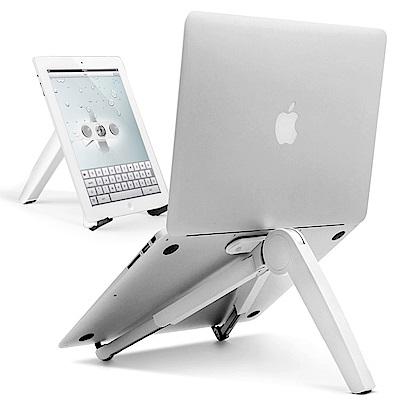 iStyle 蘋果白便攜萬用支架