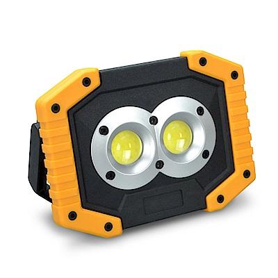 迷你雙魚眼手提式探照燈/COB工作燈/ LED露營燈