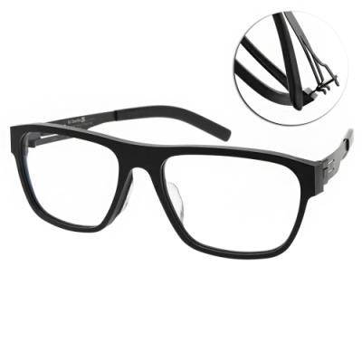 ic!berlin眼鏡 時尚簡約方框款/霧黑 #MODEL SILVIO BLACK