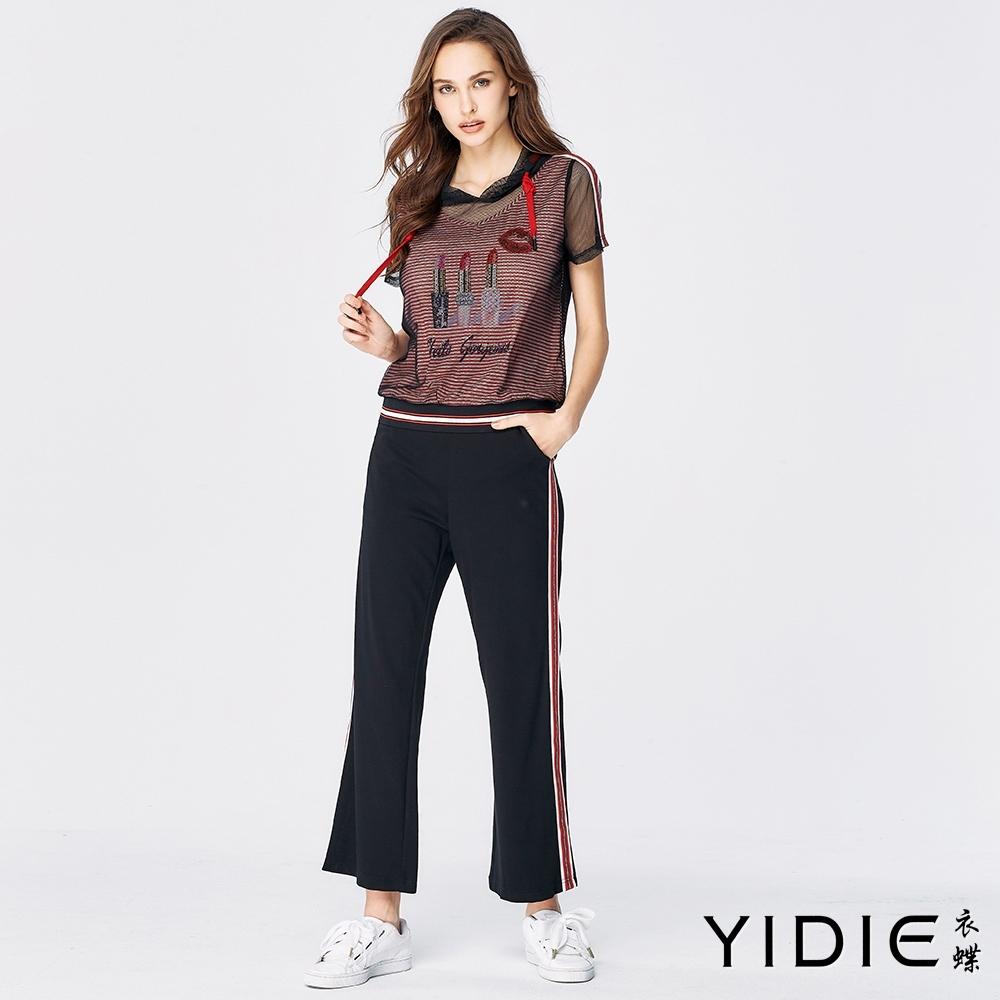 YIDIE衣蝶 紅白撞色織邊假兩件連帽T恤九分褲套裝-黑(上下分開販售)