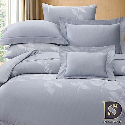 DESMOND 雙人60支天絲八件式床罩組 貝妮卡-灰 100%TENCEL